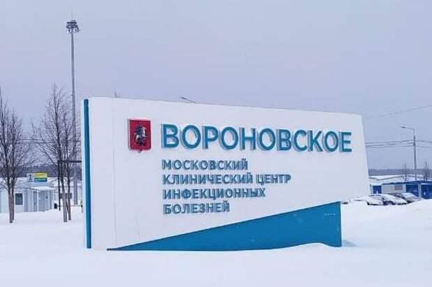 Обед для доктора. Как кормят  в знаменитой больнице в поселении Вороновское?