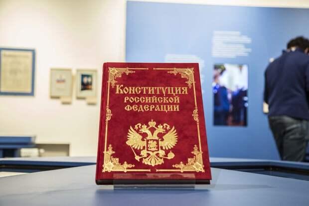 Если россияне не согласятся с конституционными поправками, реформы не будет