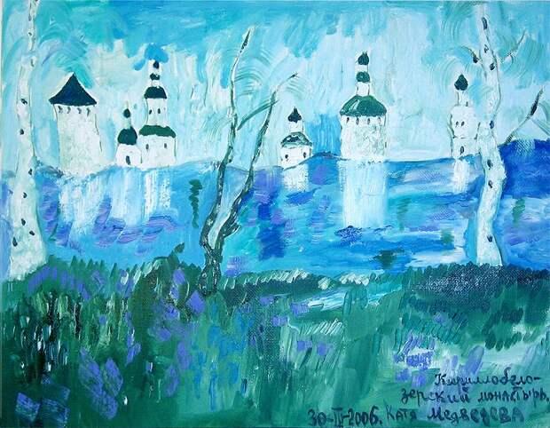 Кириллобелозерский монастырь