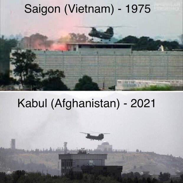 """""""США никогда не бросают своих союзников!"""""""