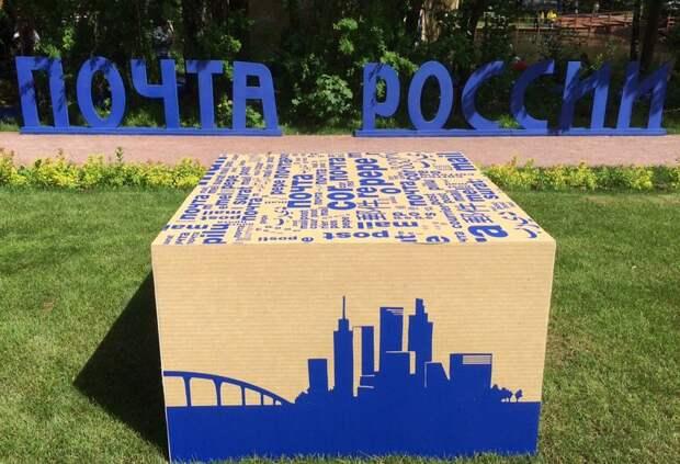 Почта России презентовала коробки, складывающиеся за 5 секунд