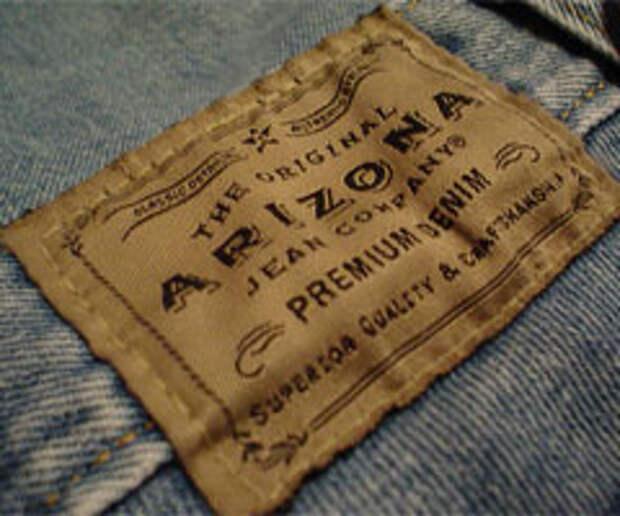 Именные лейблы: идея для местных дизайнеров одежды