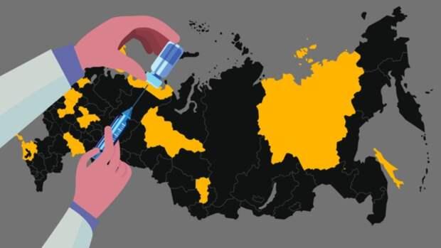 В каких регионах России ввели обязательную вакцинацию от коронавируса. Инфографика