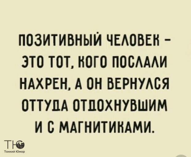 3416556_image_2_ (486x402, 199Kb)