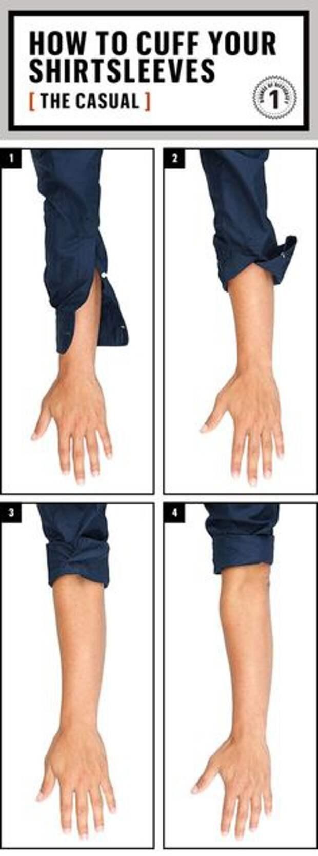 Как завернуть рукав