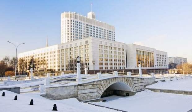 Россия расширила список попавших под санкции украинских предприятий