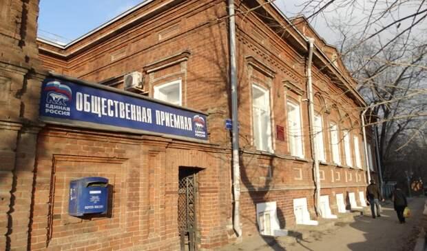 Депутат Заксобрания Пермского края Бойченко рассказал об итогах онлайн-приема граждан