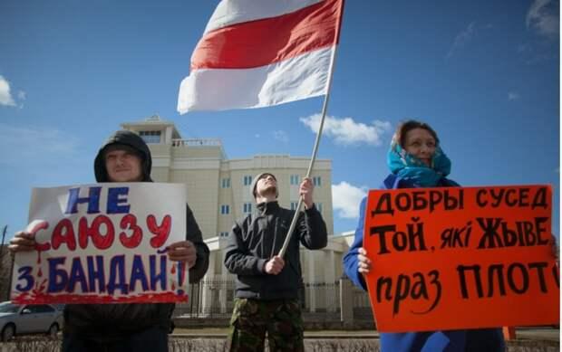 Оппозиционная белорусская партия потребовала расторгнуть союзный договор с Россией