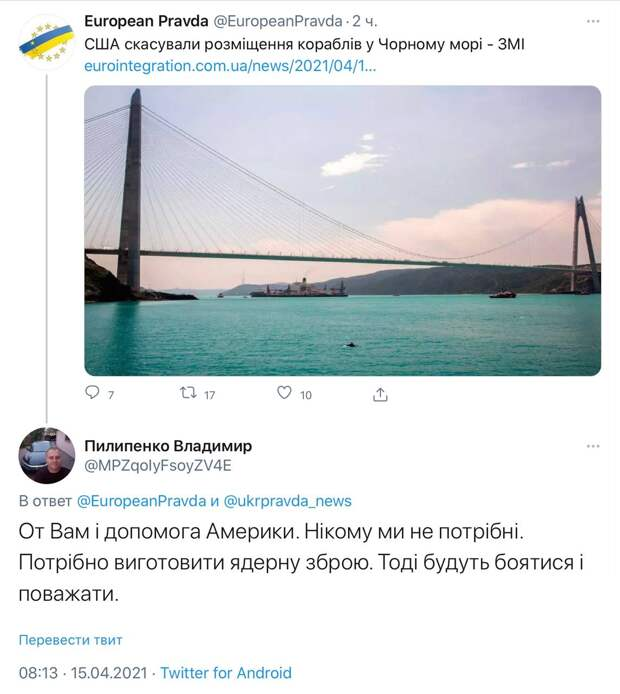 Юлия Витязева. Западу важна реакция России, а не чьи-то очередные хотелки и фантазии