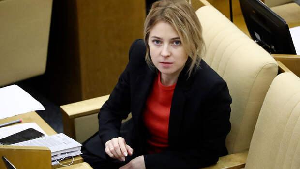 Поклонская осудила украинского депутата за скандал в ПАСЕ