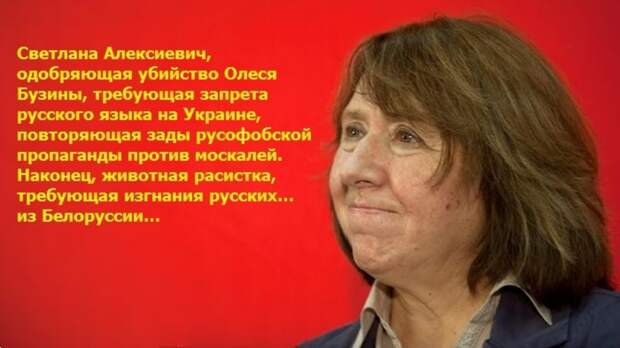 Завтра в Минске закроют нобелевского лауреата Алексиевич. А может и не закроют?