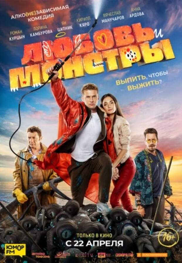 Почему российский кинематограф расплодился боевиками