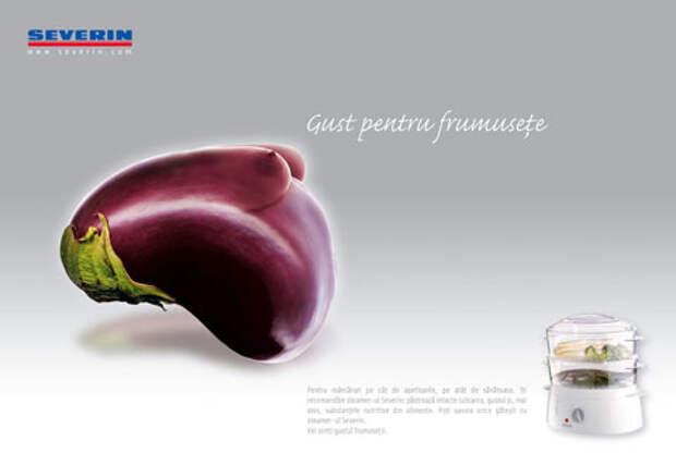 Овощная эротика в рекламе пароварки