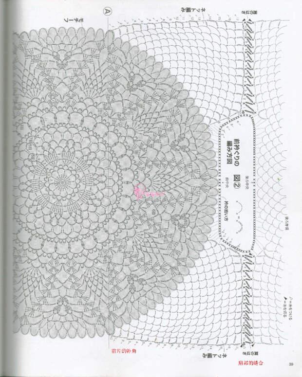 0_ef9bd_6b104137_orig (560x700, 389Kb)