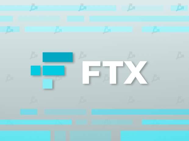 FTX заключила пятилетнюю сделку с Главной лигой бейсбола США