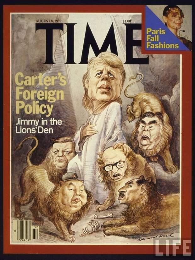 1977 год - Джимми Картер и его львы, среди которых и товарищ Брежнев издания, издевательство, интересное, мир, обложки, политики, странное