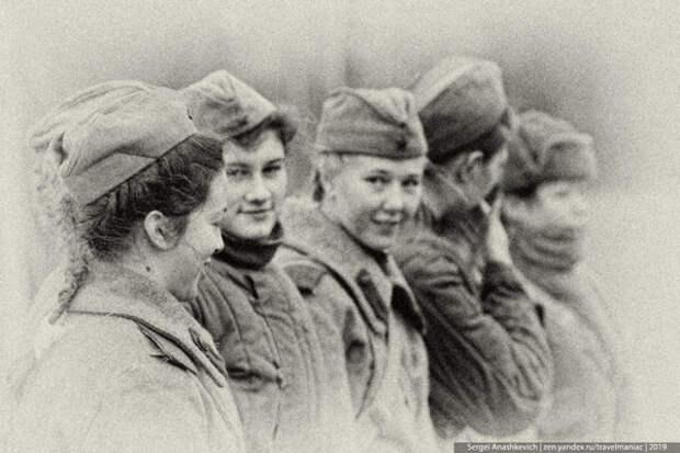 Женское не женское лицо войны