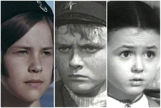 Дети актёры