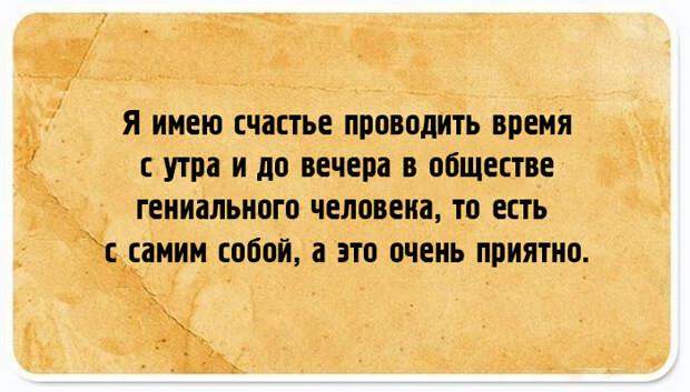 20 мудрых мыслей Виктора Гюго о жизни, смерти и любви…