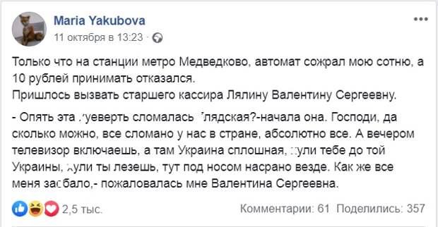 Все мы немного Валентина Сергеевна