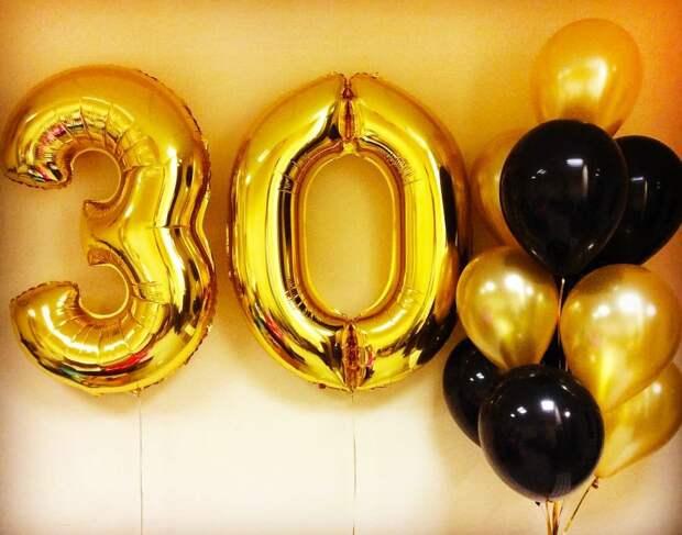 Когда вам исполнилось 30… Как жить дальше?