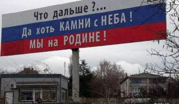 """""""Голодный"""" Крым вернул Украине 6 машин с едой, прорвавших """"блокаду"""""""