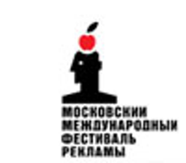 Объявлен состав Большого жюри  «Red Apple 2007»