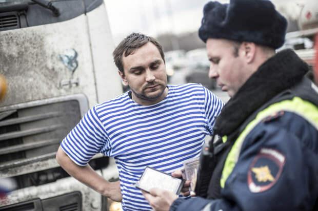 Какие изменения в законодательстве РФ произойдут в 2016 году