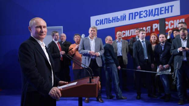 Путин набирает 76,67% голосов на выборах президента России