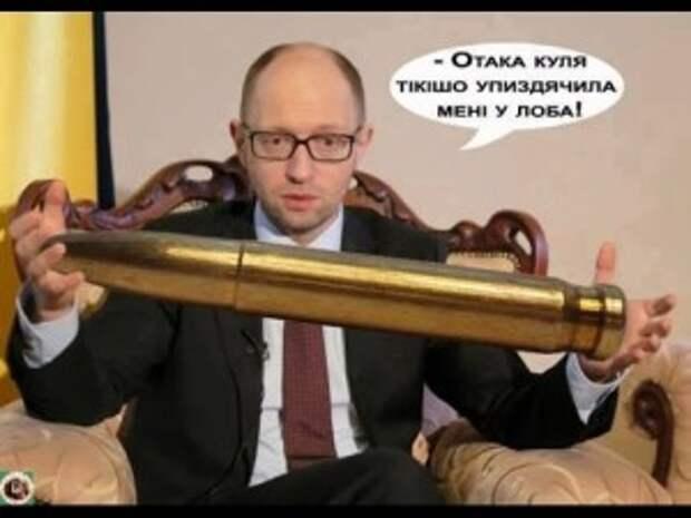 Яценюк шагнул ва-банк: к Зеленскому или против него
