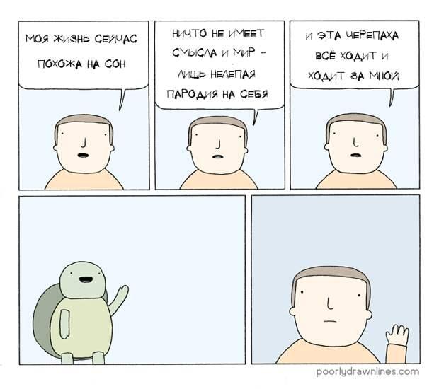 poorly04
