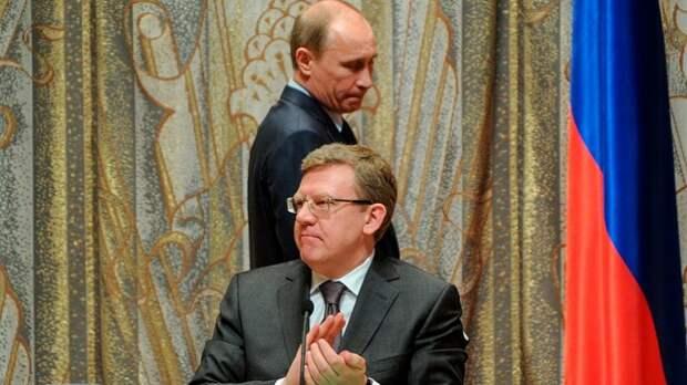 Друзья Путина: Кудрин, Чубайс, кто еще в какие кресла метит
