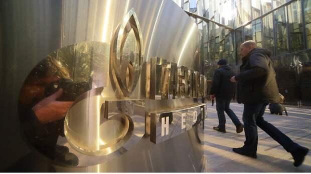 """Счёт на сотни миллионов долларов: В """"Газроме"""" назвали сумму долга Белоруссии за газ"""