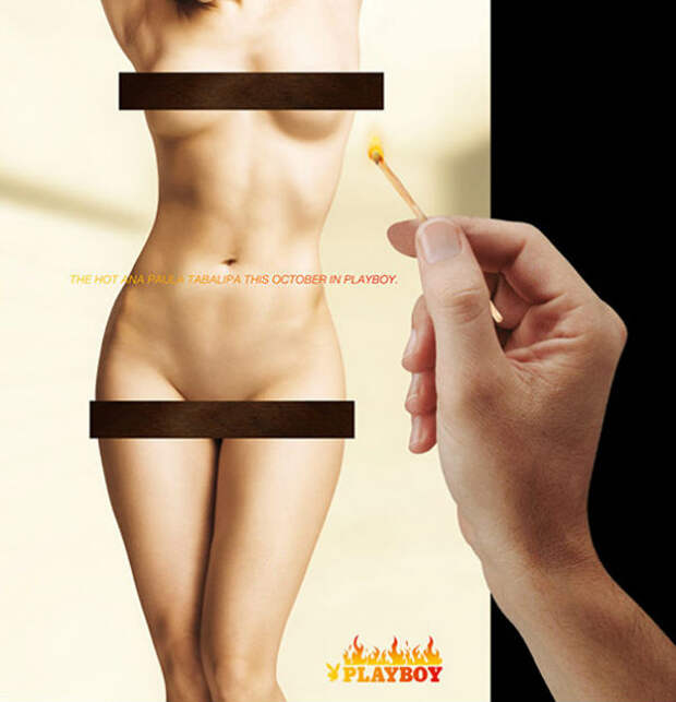 секс, реклама, маркетолог, презервативы, лубриканты, нижнее белье, триммер, интим, социальная реклама, спид