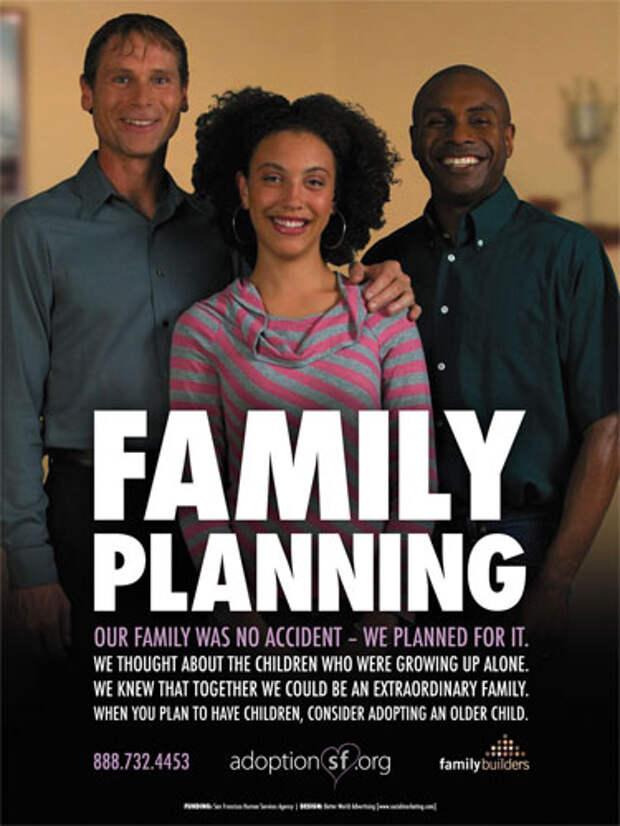 Планирование семьи: вам и не снилось