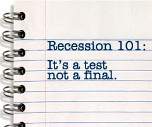 Рецессия 101: Остановите одержимость экономикой – вы пугаете детей