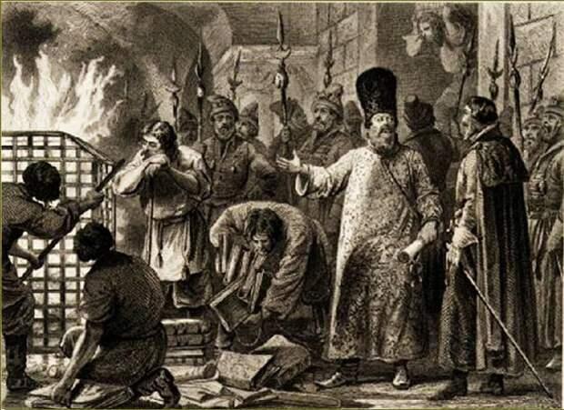Замалчиваемая история России. Часть 2