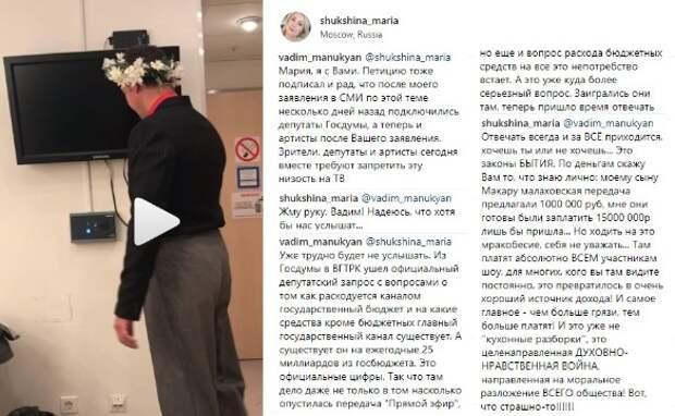 """Обнародована переписка Марии Шукшиной о гонораре в """"Прямом эфире"""""""