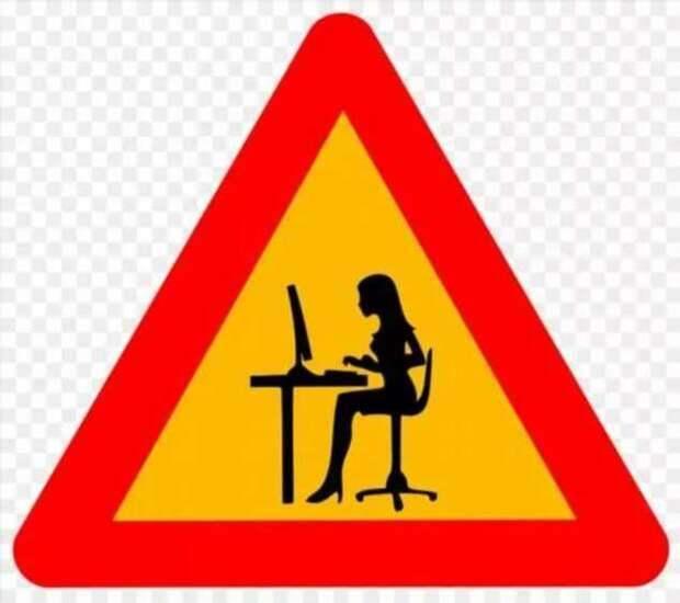 Предупреждающие таблички. Прикольные. Подборка №chert-poberi-tablichki-35390614122020
