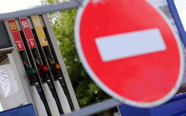 Правительство обещает не допустить роста цен на бензин до 100 рублей