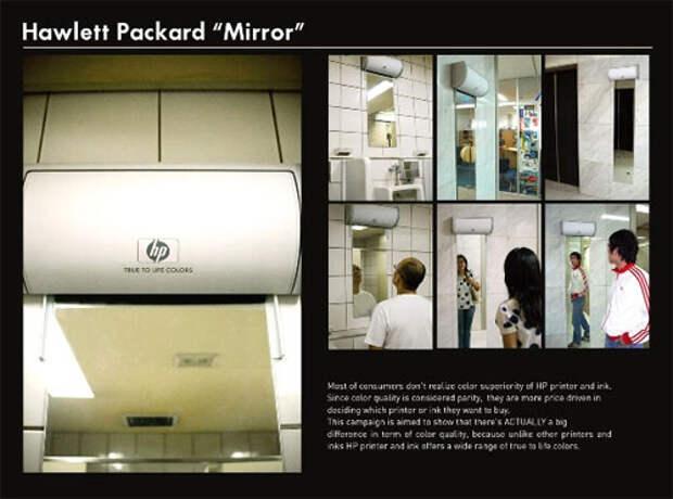 Принтер HP копирует, как зеркало