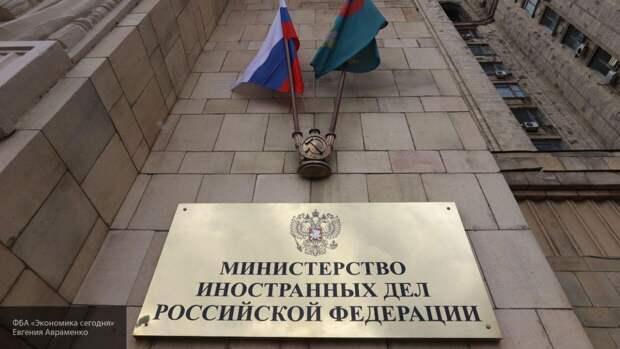 МИД РФ обратился к посольствам США, Британии и Канады из-за ЛГБТ-флагов