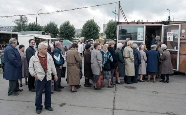 На фото: 20 лет назад в РФ был объявлен технический дефолт по основным видам государственных долговых обязательств