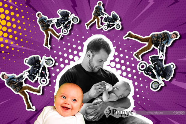 Совет матерей РФ: дополнительный отпуск для мужчин поднимет рождаемость