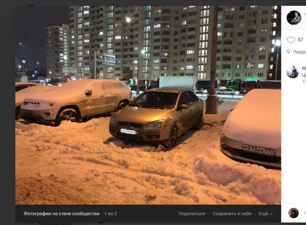 Жители пожаловались на обнаглевшего водителя с Покровской