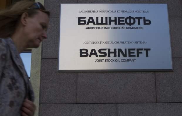 """ТАСС: СМИ: экс-глава """"Башнефти"""" Урал Рахимов заочно арестован"""