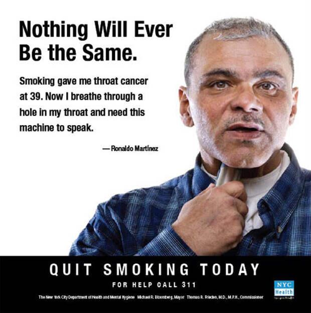 Жизнь одного курильщика как рекламная кампания