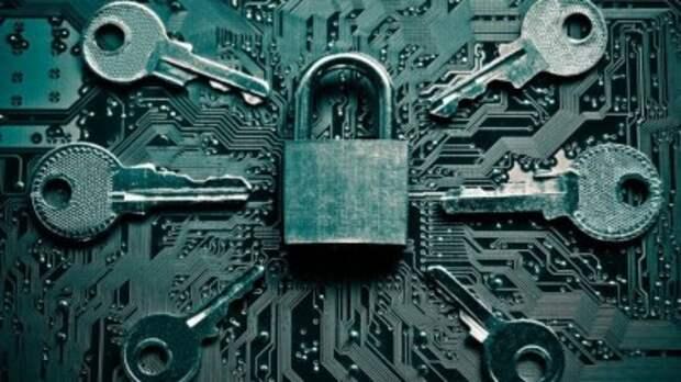 День шифровальщика (День создания криптографической службы РФ)