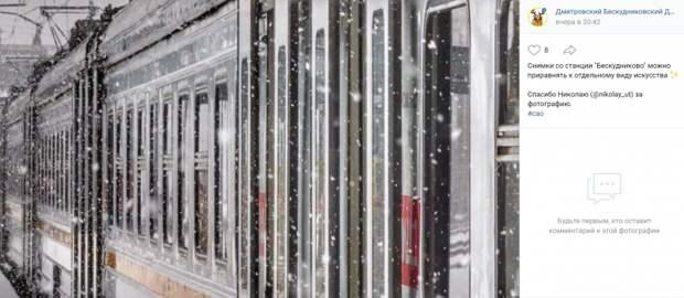 Фото дня: Бескудниковская электричка, уходящая вдаль