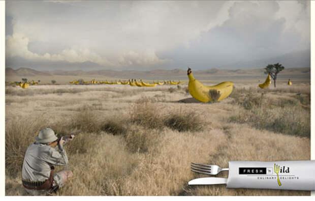 Охота на бананы